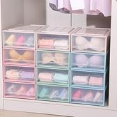 抽屜式內衣收納盒分格子