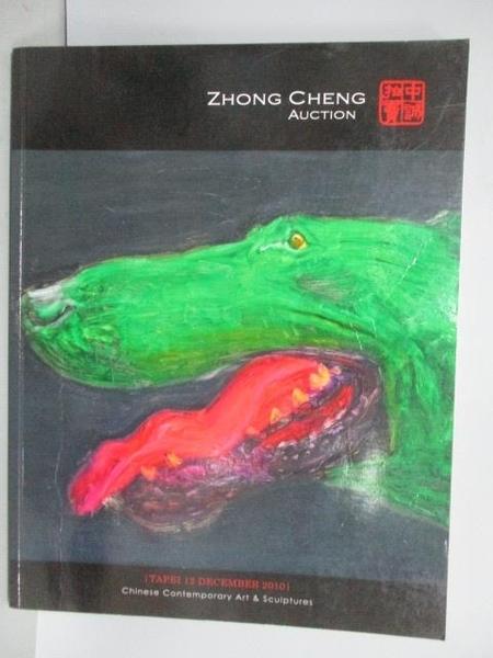 【書寶二手書T4/收藏_PLP】ZhongCheng_Chinese Contemporary…2010/12/12