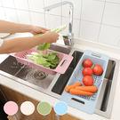 北歐可調整水槽瀝水籃 可伸縮洗菜藍 伸縮...