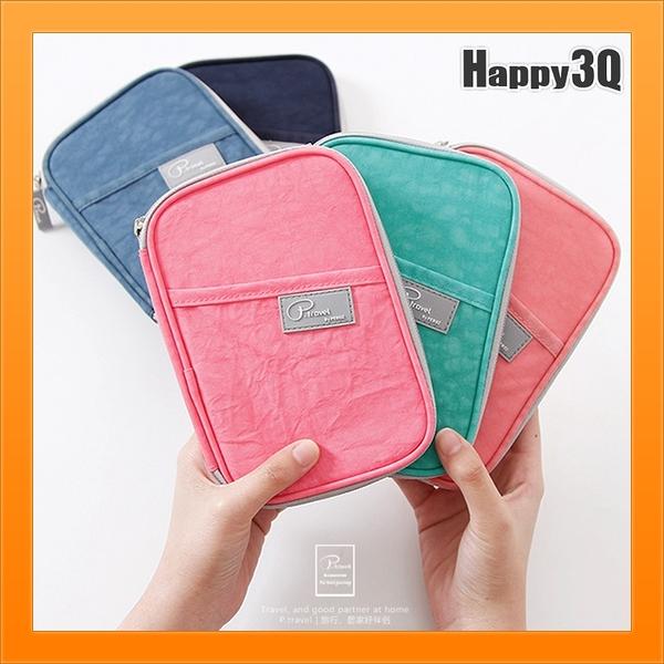 護照夾多功能收納證件夾旅行包護照套護照包收納包-綠/藍/黑/粉【AAA5082】預購