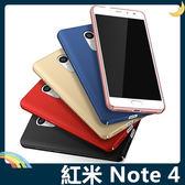 Xiaomi 小米 紅米機 Note 4X/4 好色裸機殼 PC軟硬殼 類金屬 絲柔觸感 全包款 保護套 手機套 手機殼