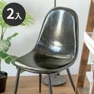 復古 椅子 皮餐椅 餐椅 椅【K0001-A】復古質感皮革椅2入(四色) 完美主義