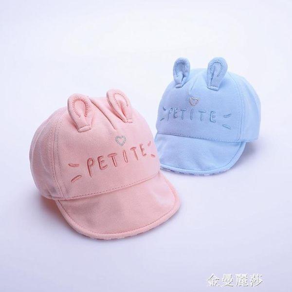兒童草帽 寶寶帽子春秋6個月-2歲1純棉嬰兒鴨舌帽軟檐兒童帽男童女童棒球帽 金曼麗莎