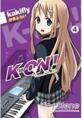 K ON!輕音部04