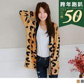 《FA1077》滿版愛心圖樣木質排釦V領落肩針織外套.2色 OrangeBear