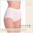 【碧多妮】女性純蠶絲高腰三角內褲-[10...