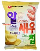 【吉嘉食品】農心 鮮蝦片 每包75公克,產地韓國 {031146031603}[#1]