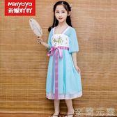女童洋裝女童漢服夏裝新款唐裝中國風公主裙子小女孩洋裝演出服 至簡元素