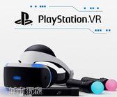 VR眼鏡 SONY/索尼PS4 VR頭盔虛擬現實2代PSVR眼鏡 二代國行 JD城市玩家