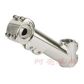 *阿亮單車*高角度伸縮型龍頭,對應立管外徑:28.6mm,銀色《A53-407-S》