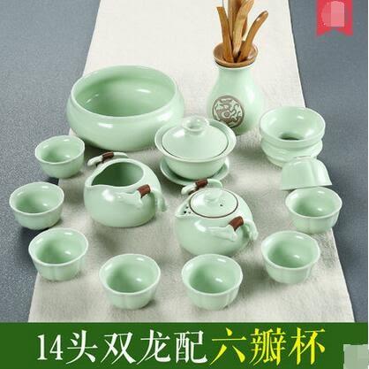 幸福居*森典茶具套裝功夫茶具整套汝窯開片陶瓷茶道蓋碗茶壺特價茶杯套裝4(首圖款)