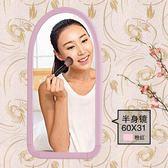 中式浴室壁掛鏡宿舍半身鏡全身穿衣鏡子LP