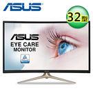 ASUS 華碩 VA327H 32型 VA曲面電競螢幕【送收納購物袋】