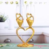 紅酒杯套裝創意家用一對心形情侶葡萄酒杯燭光晚餐高腳香檳杯2個