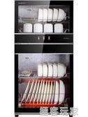 康寶消毒櫃 家用 立式 小型迷你商用雙門不銹鋼廚房碗櫃ZTP108D-1 igo 電壓:220v 『極客玩家』