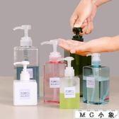 按壓式大容量化妝品乳液分裝瓶 MG小象