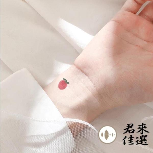 【買二送一】紋身貼防水女泫雅圖案小清新少女心可愛彩色卡通【君來佳選】