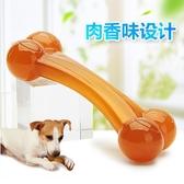狗狗玩具耐咬磨牙棒咬膠骨頭【聚寶屋】