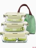 保溫便當盒飯盒上班族玻璃飯盒微波爐加熱專用保鮮分隔型保溫便當帶蓋碗套裝-『美人季』