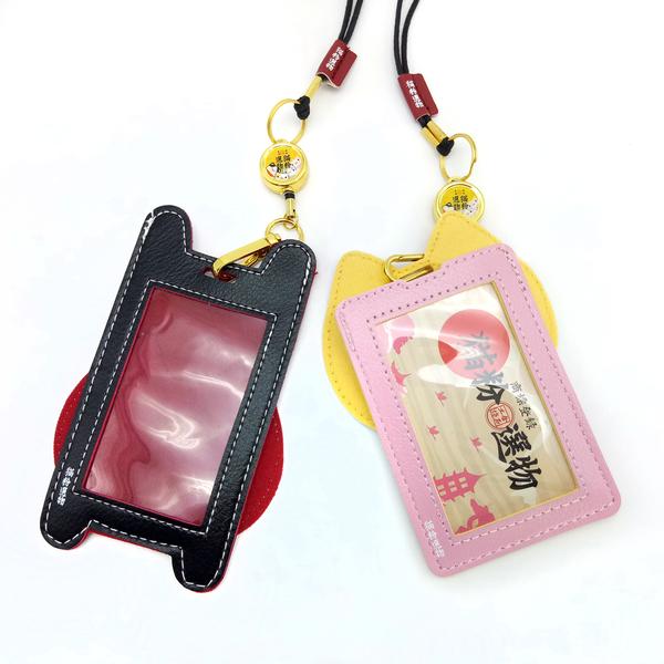 【貓粉選物】貓粉可伸缩卡包-直立款粉色、黑色招財貓 證件套 旅行箱吊牌 悠遊卡套 兩款可選