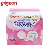 【愛吾兒】貝親 pigeon 防溢乳墊126片/日本製 (P1018875)