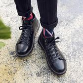 高筒馬丁靴男韓版英倫百搭中筒馬丁鞋男學生青春潮流休閒皮鞋 盯目家