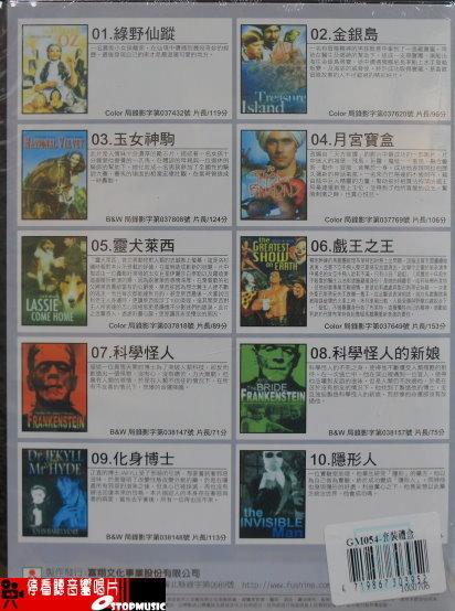 【停看聽音響唱片】【DVD】奧斯卡經典大賞3
