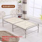 折疊床單人床午休床午睡床簡易實木板床行軍床成人便攜式家用床