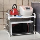 9折起 微波爐置物架 烤箱架不銹鋼管單層2層廚房調料電飯煲收納儲物架