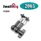 【EC數位】SmallRig 2065 7吋怪手 鋁合金 魔術手臂 相機支架