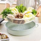【03281】 火鍋蔬菜瀝水籃 水果 洗...