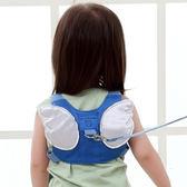 防走失背包嬰兒童安全帶牽引繩寶寶小孩防走丟手環溜娃繩出門神器  范思蓮恩