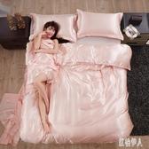 夏季床上四季套 涼爽貢緞冰絲冰涼床上用品套件雙人被套床單簡約 LJ2750『紅袖伊人』