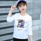 童裝女童長袖純棉t恤中大童春秋薄款白色上衣兒童韓版洋氣打底衫  【端午節特惠】