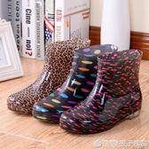 韓版春秋雨鞋女中筒短筒低幫水鞋男學生廚房洗車防滑耐磨時尚雨靴 橙子精品