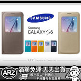 S6 智能皮套 S View Cover 原廠側翻式保護套(可直接聽電話) Samsung Galaxy G9208 視窗休眠原廠皮套