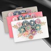 晚宴包-鏈條珍珠花朵繽紛多彩女手拿包4色73rk54【時尚巴黎】