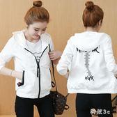 大碼外套 2019春季女裝新款百搭短款外套韓版學生bf寬鬆小夾克棒球服潮 js24180『科炫3C』