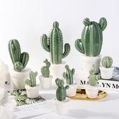 裝飾品森系風 陶瓷仙人掌盆栽裝飾擺設拍攝道具創意家居 治愈系擺件    萌萌小寵