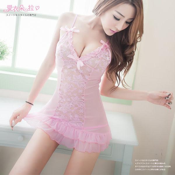 睡衣 性感內衣 背部交叉蝴蝶結粉紅色蕾絲內衣褲 情趣睡衣- 愛衣朵拉