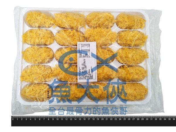A1【魚大俠】BC022炸物系日本炸牡蠣(500g/20顆/盒)