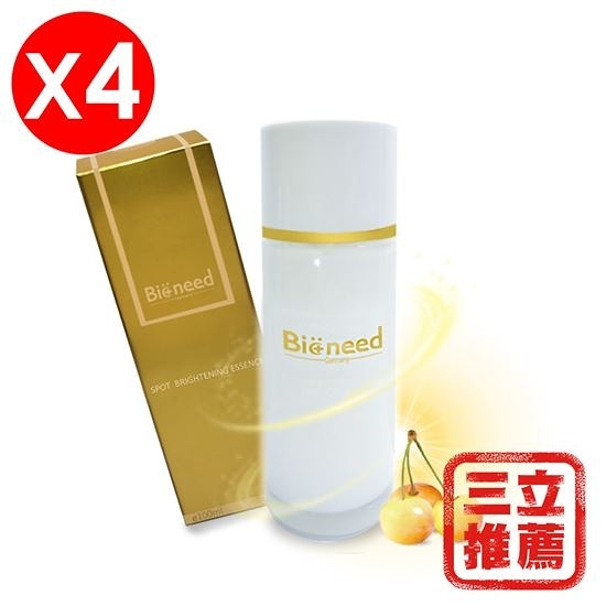【德國原裝進口】Bioneed白櫻桃淨斑亮白精華液4+1入組-電電購