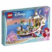 【LEGO 樂高 積木】41153 迪士尼公主系列 小美人的節慶船