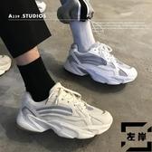 戶外休閒運動鞋舒適跑步鞋子老爹鞋男增高鞋休閒鞋【左岸男裝】