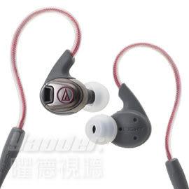 【曜德視聽】鐵三角 ATH-SPORT3 紅色 防水運動耳機 IPX5防水等級 / 宅配免運 / 送收納盒
