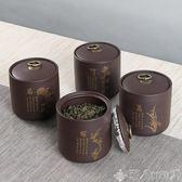 大號紫砂茶葉罐鎏金陶瓷普洱茶密封罐宜興紫泥茶具茶道配件