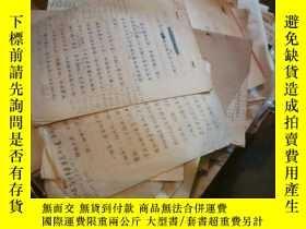 二手書博民逛書店罕見1978年江蘇省少年兒童武術比賽秩序冊--在鎮江舉辦-鹽城隊