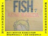 二手書博民逛書店BANANA罕見FISH 漫畫第七卷 吉田秋生 akimi yo