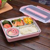 保溫飯盒 便當盒 304不銹鋼保溫飯盒1層加深大號便當盒食堂密封湯碗【店慶滿月限時八折】
