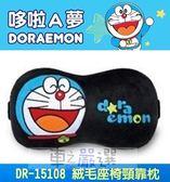 車之嚴選 cars_go 汽車用品【DR-15108】日本 哆啦A夢 小叮噹 Doraemon 可愛車用骨頭枕 護頸枕 午安枕